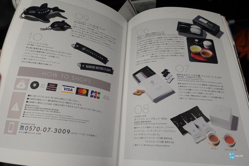 DSC08763.jpg