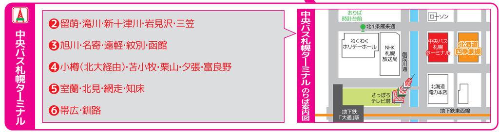2019-06-09_100546.jpg
