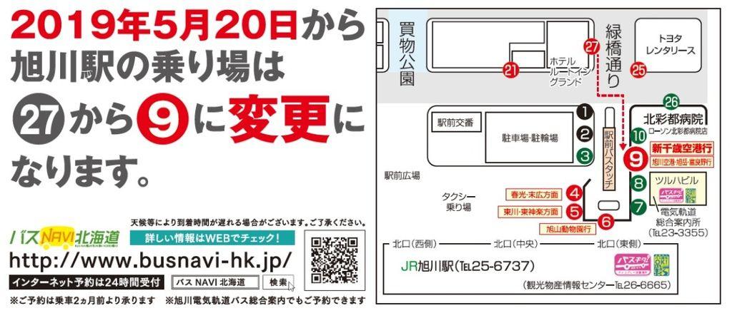 2019-06-14_210610.jpg