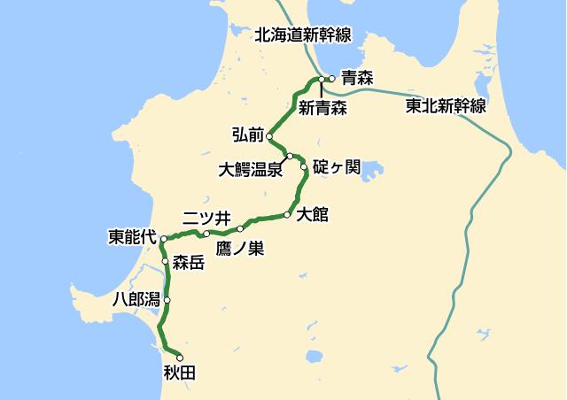 Tsugaru.png