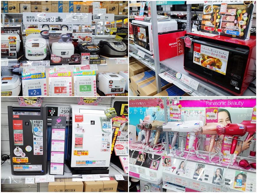 台灣金融卡7月日本消費活動KSK-4-BIC.jpg