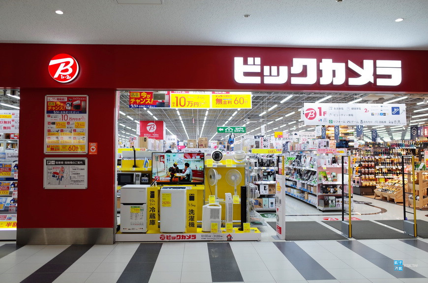 台灣金融卡7月日本消費活動KSK-8-BIC.jpg