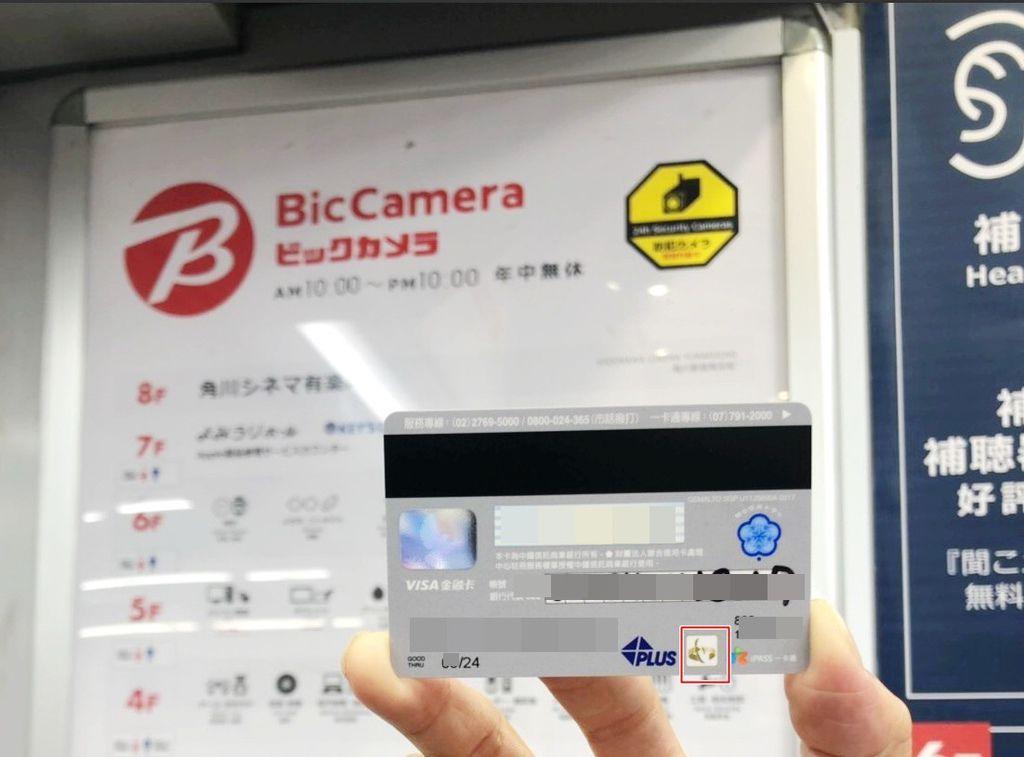 台灣金融卡7月日本消費活動KSK-5.jpg