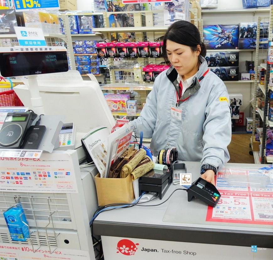 台灣金融卡7月日本消費活動KSK-7.jpg