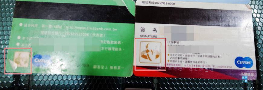 台灣金融卡7月日本消費活動KSK-2-台灣金融卡LOGO.jpg