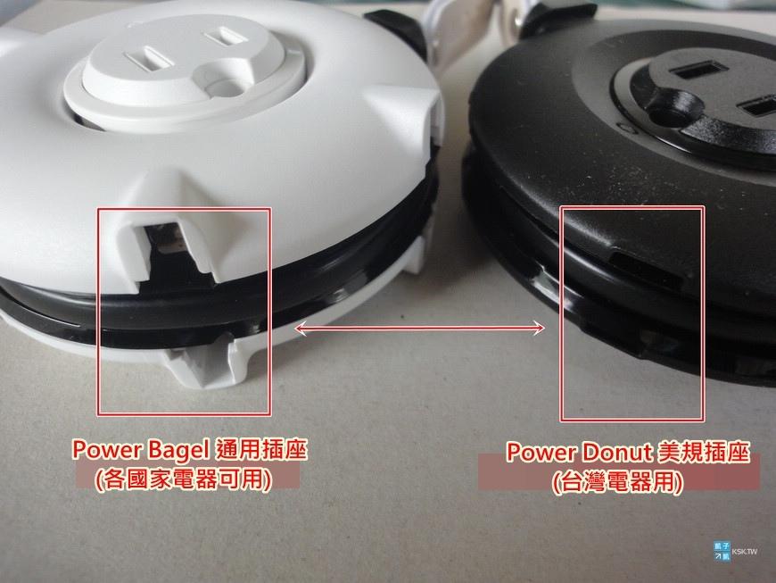 power bagel修正.jpg