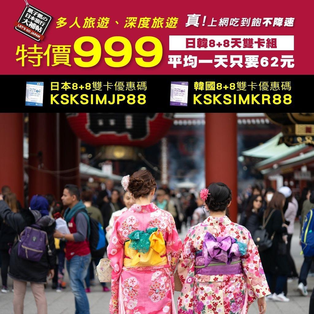 6月kol_凱子凱-88sim