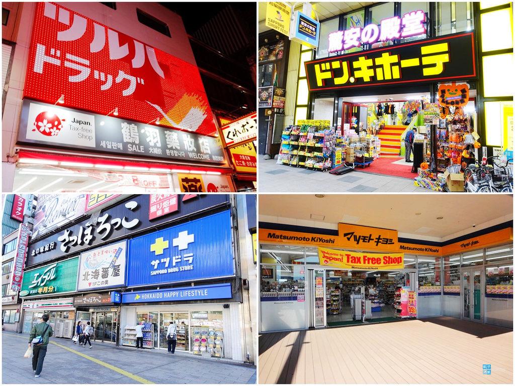 富邦J卡藥妝店.jpg