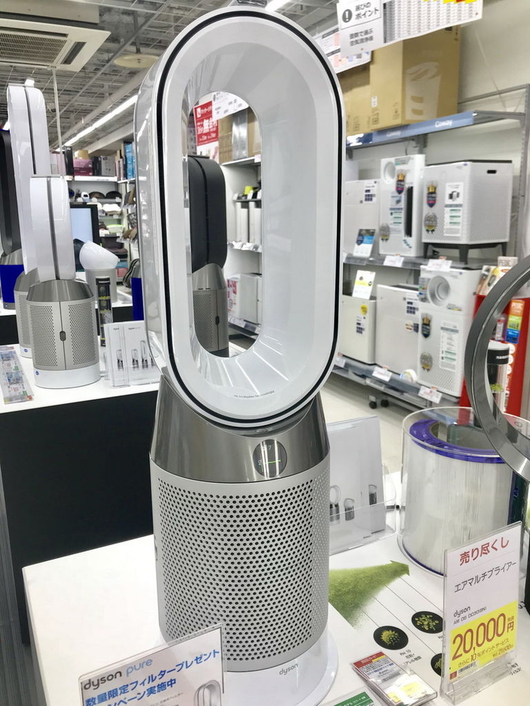 07Dyson Pure Hot + Cool-1.jpg