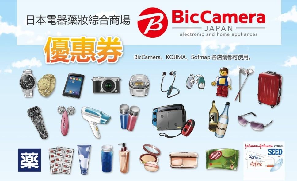 bic camera 2019十大商品推薦.jpg