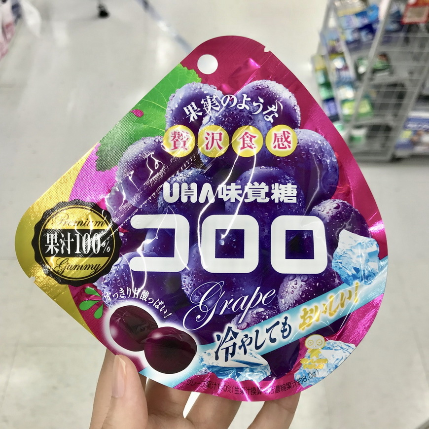 M05-コロロ軟糖 葡萄口味 48g.jpg