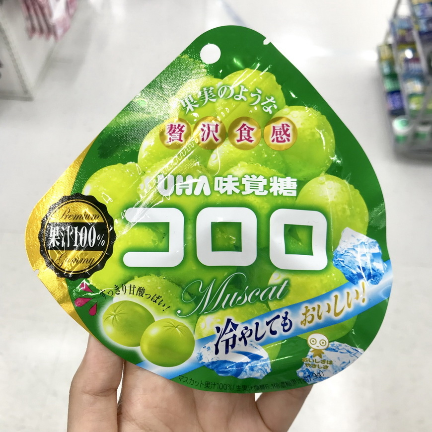 M05-コロロ軟糖 麝香葡萄口味 48g.jpg