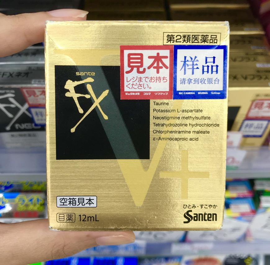M08-Sante FX Neo眼藥水12ml-2.jpg