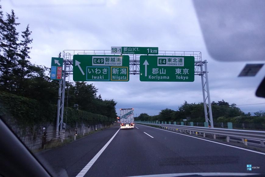 DSC03613.jpg