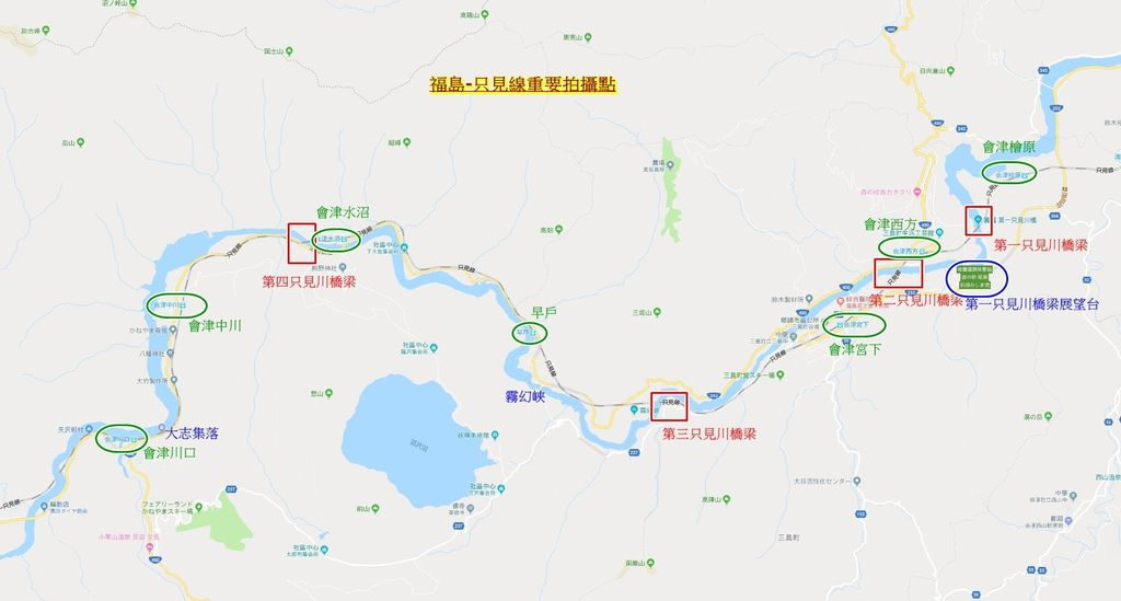 只見線MAP ALL-KSK-3.jpg