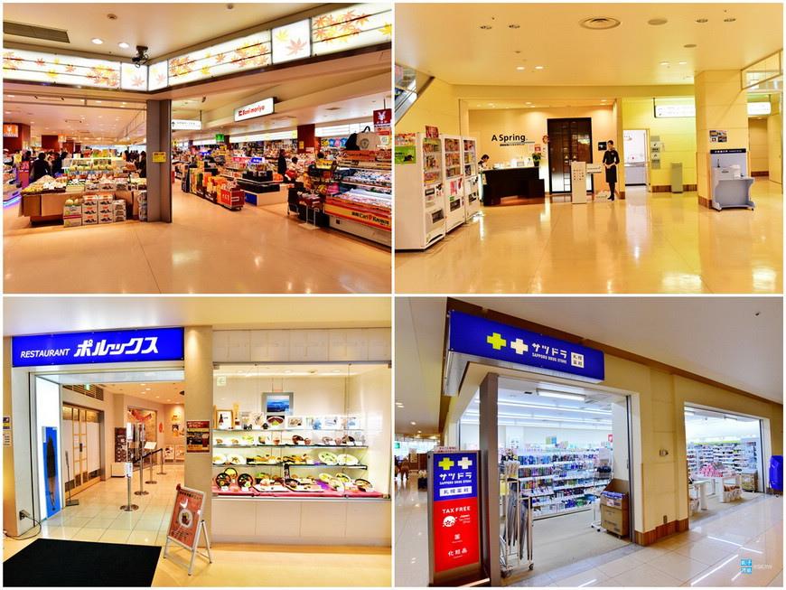 函館機場2.jpg