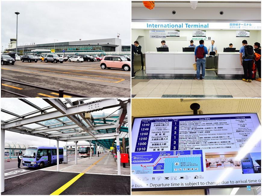 函館機場.jpg