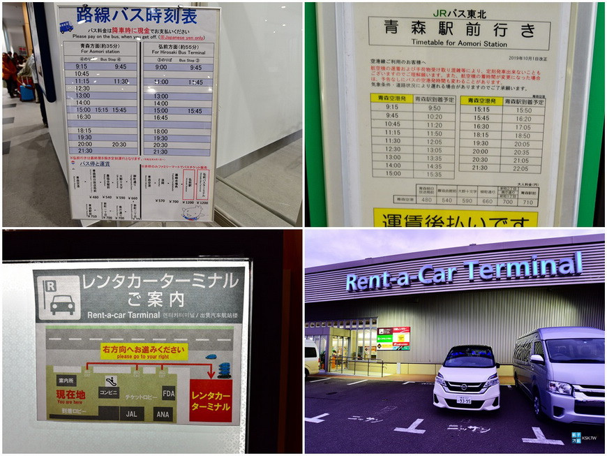 青森空港4.jpg
