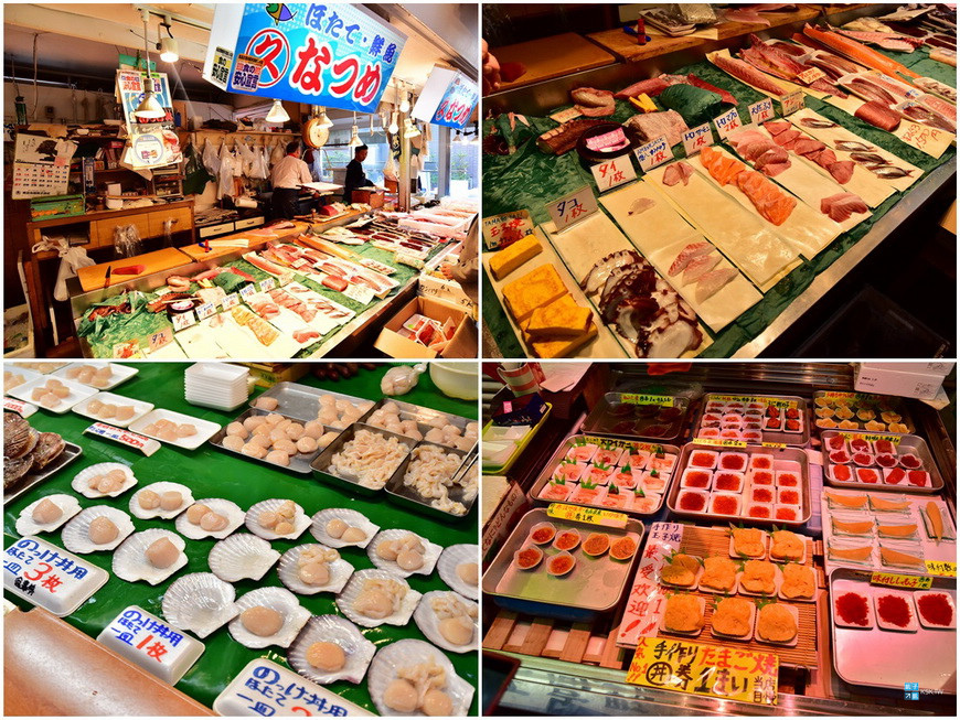 青森魚菜2.jpg