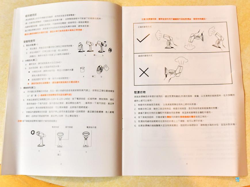 DSC_5767.jpg
