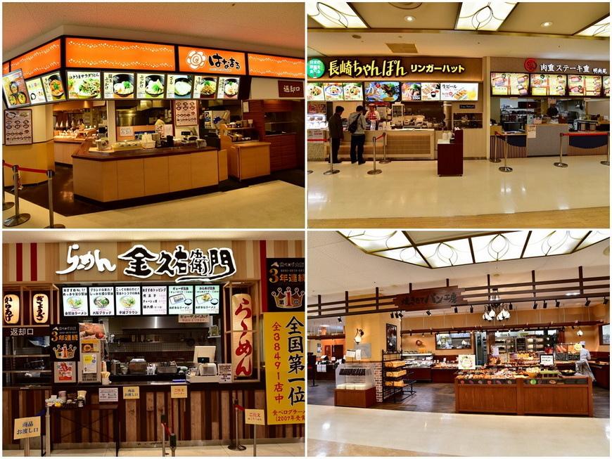 1F-餐廳2.jpg