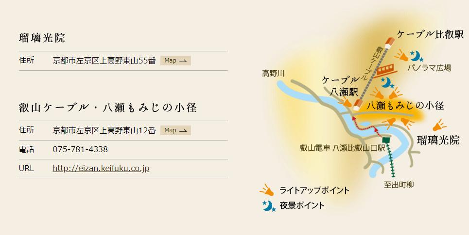 2019-12-09_000753.jpg