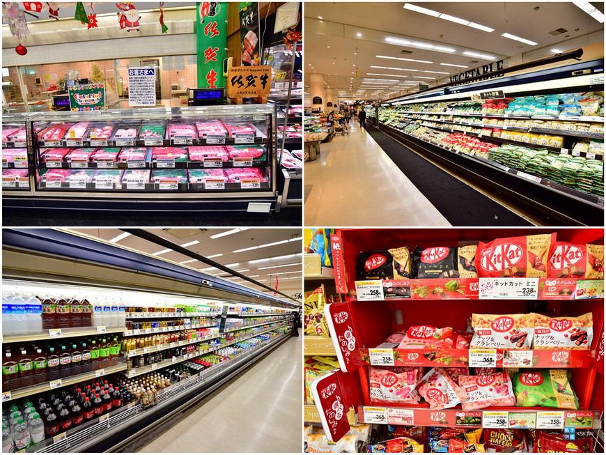 AEON2-超市.jpg