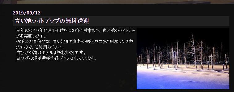 2020-01-15_172327.jpg