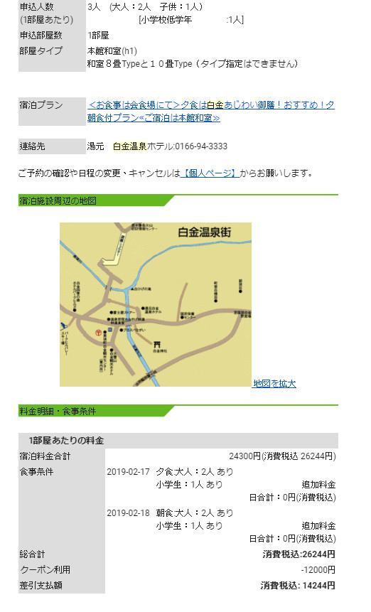 2020-01-15_180008.jpg