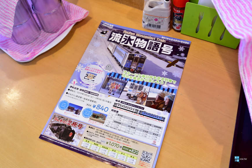 DSC_7397.jpg