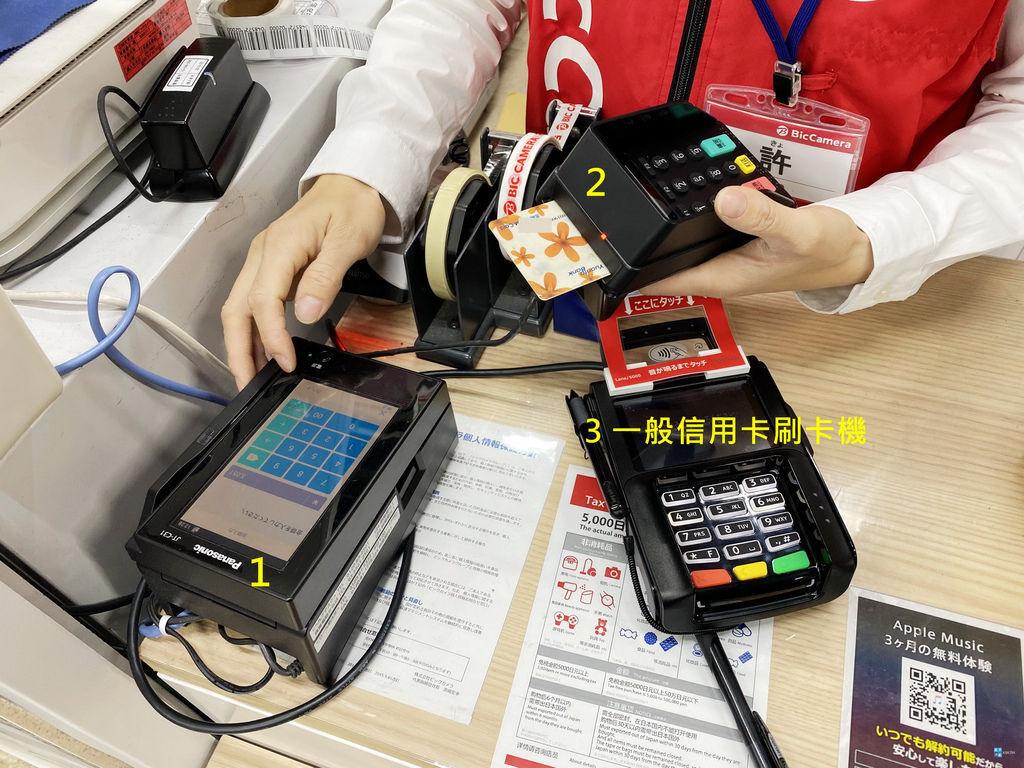 BIC-台灣金融卡機器教學-KSK.jpg