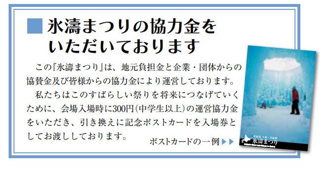 2020-01-20_151102.jpg