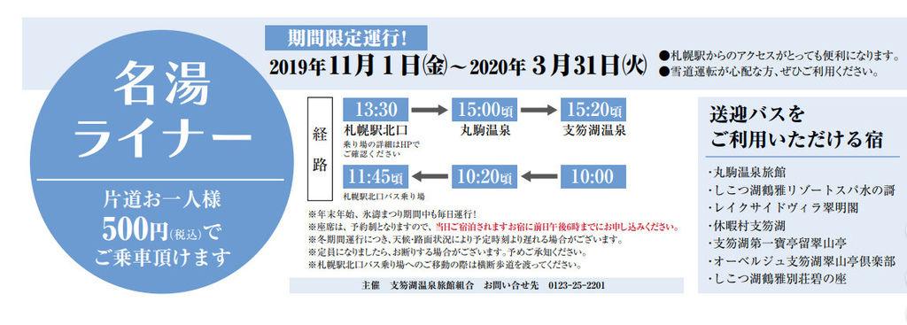 2020-01-20_151044.jpg