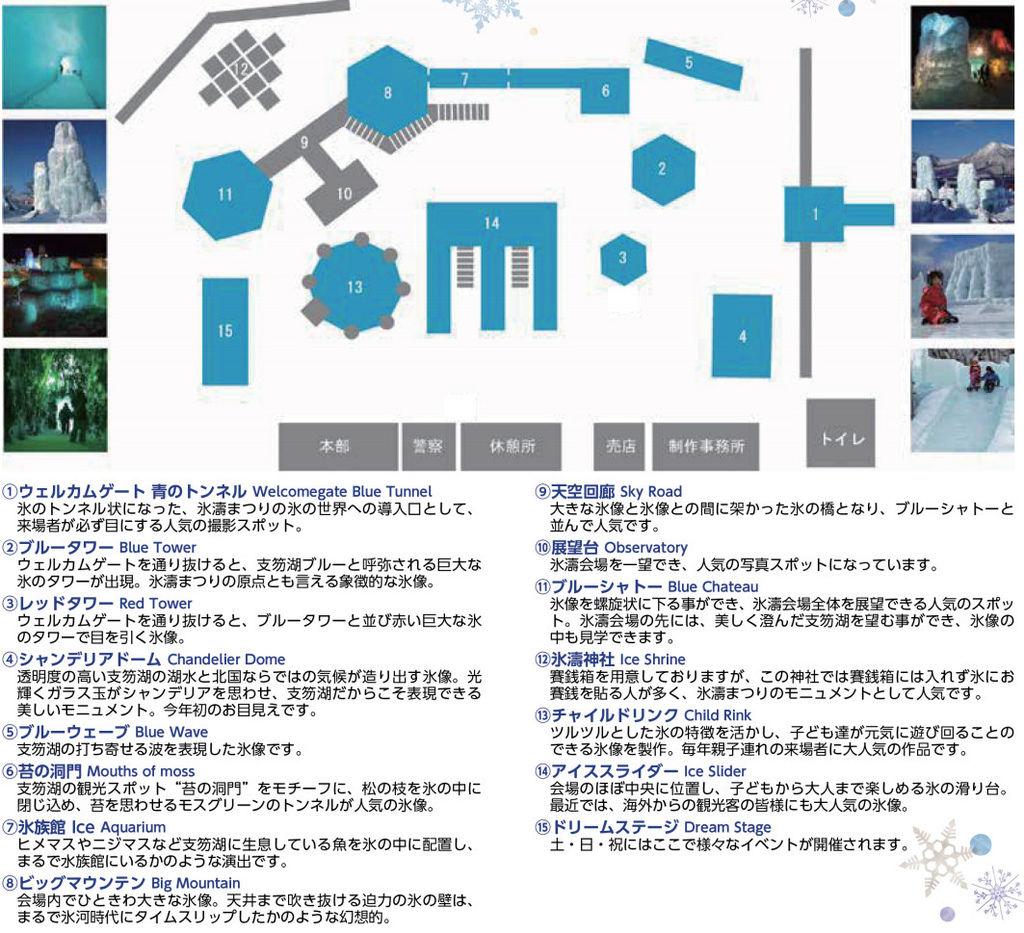 2020-01-20_150910.jpg