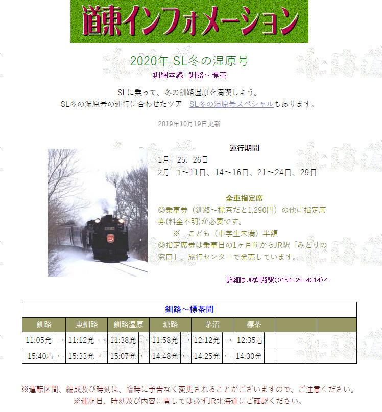 2020-02-06_113152.jpg