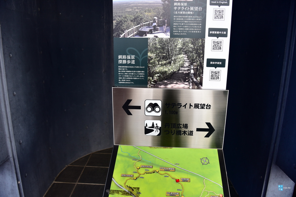 DSC_9614.jpg