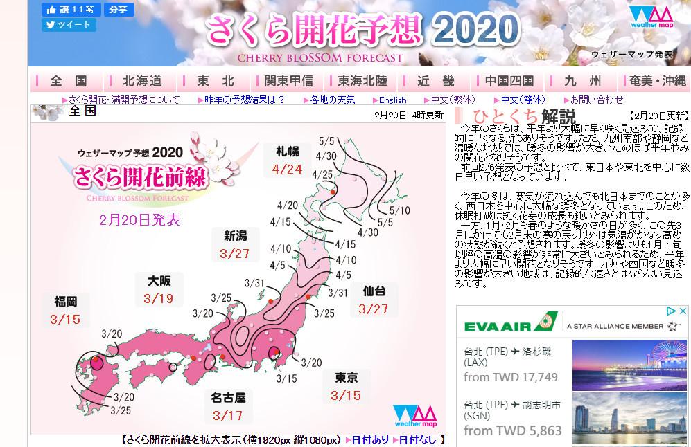 2020-02-20_154125.jpg