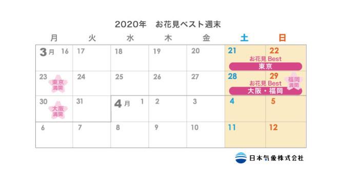 2020-02-20_220927.jpg