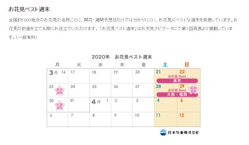 2020-03-01_205500.jpg