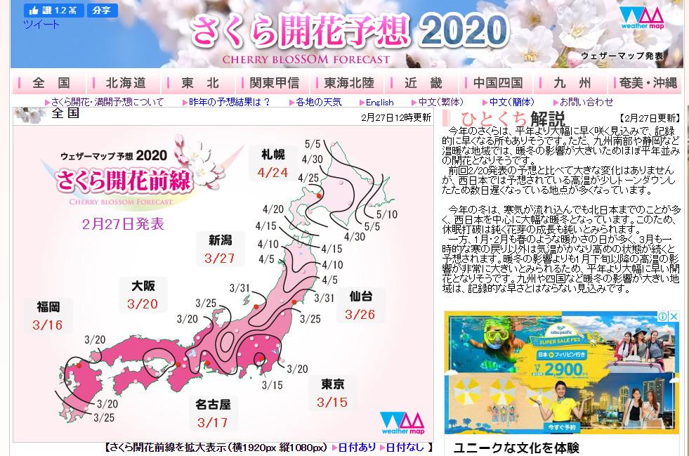 2020-03-01_205236.jpg