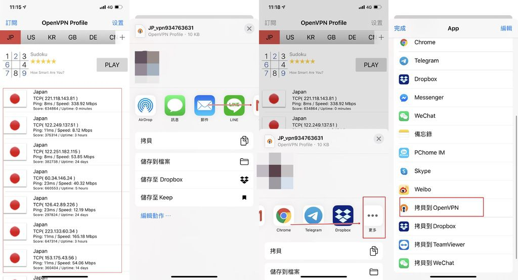 VPN-2020-1.jpg