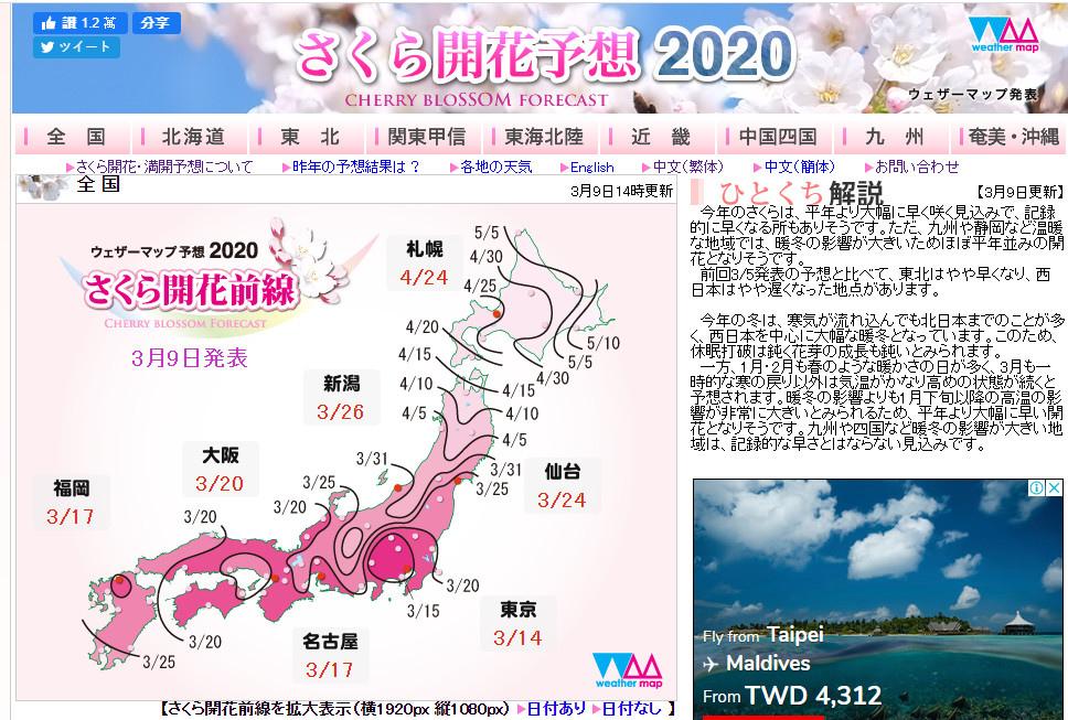 2020-03-11_205545.jpg