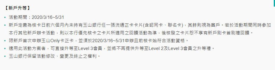 2020-03-16_214308.jpg