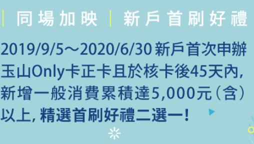 2020-03-16_223342.jpg