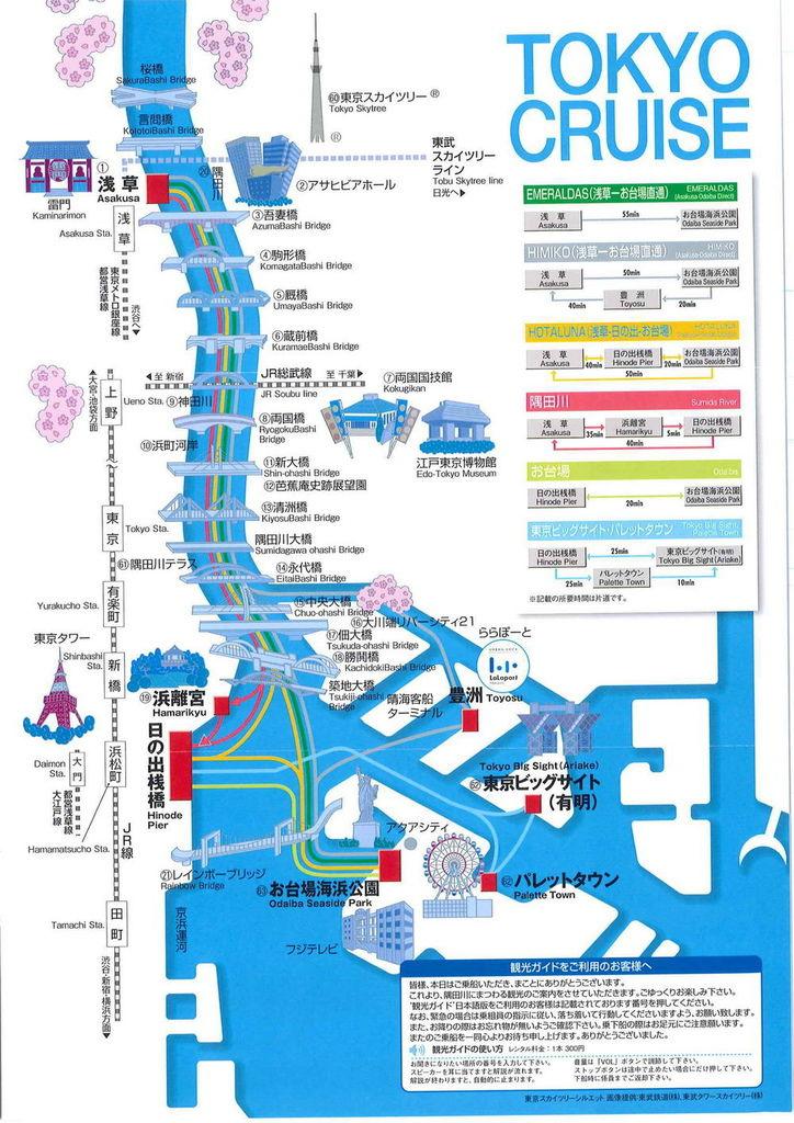 boarding-info-map_01.jpg