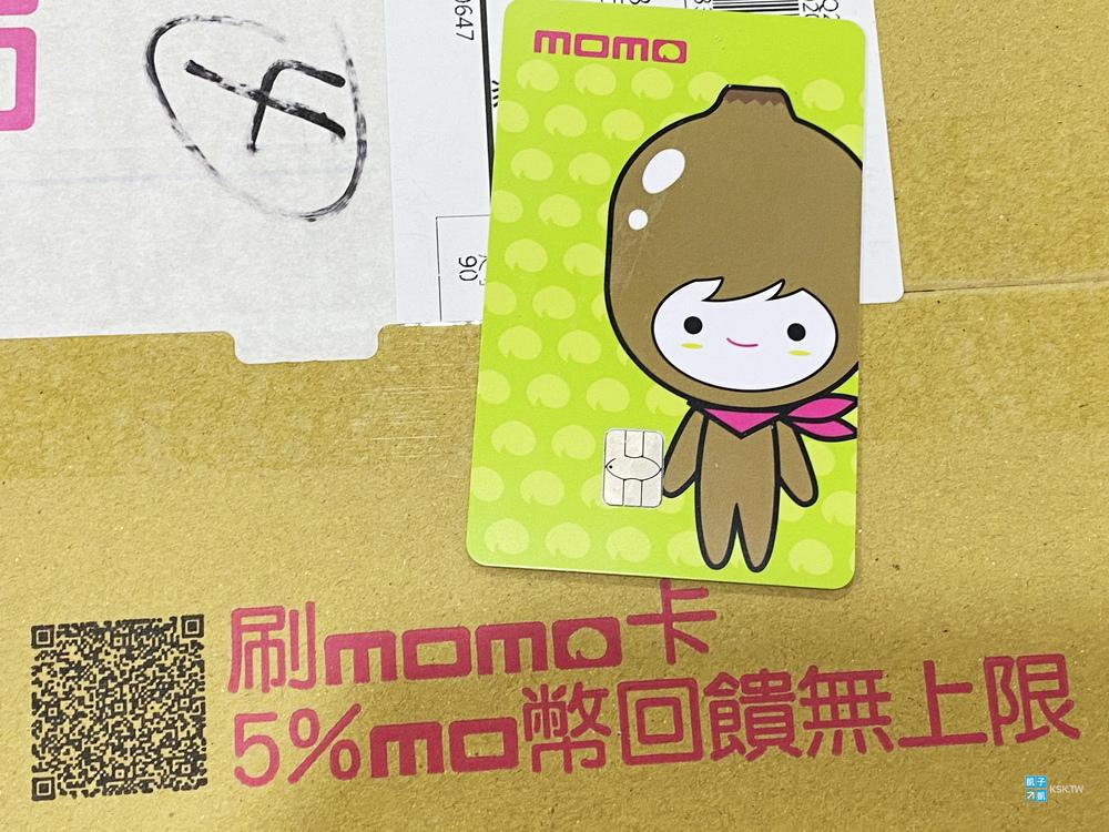 富邦MOMO卡.jpg