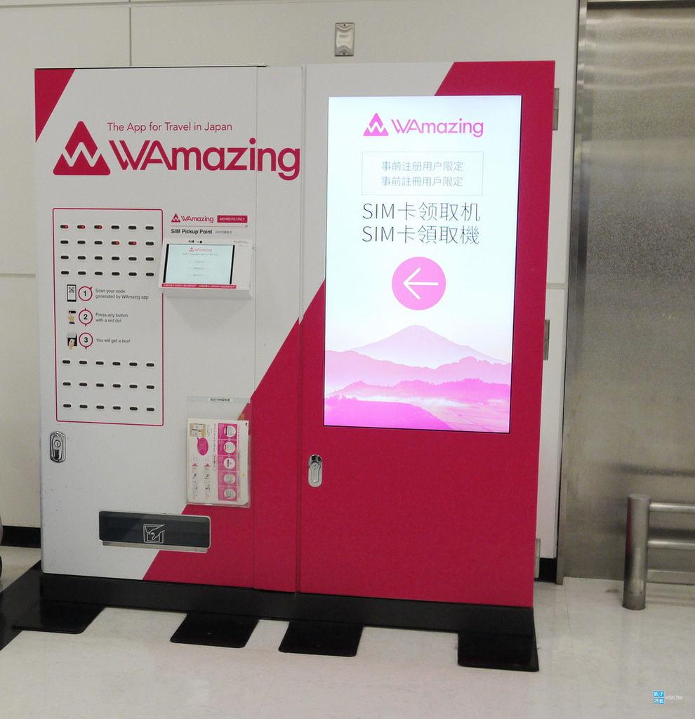 wamazing.JPG