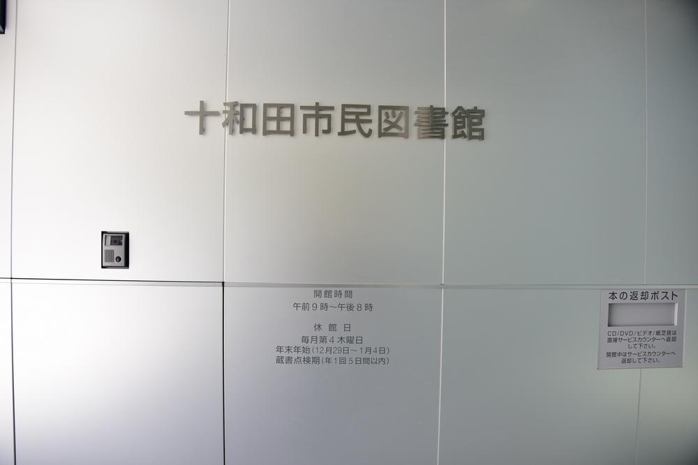 DSC_9186.JPG