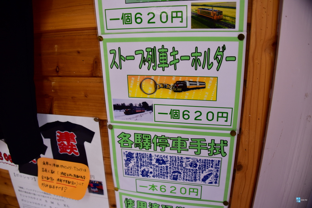 DSC_5208.jpg