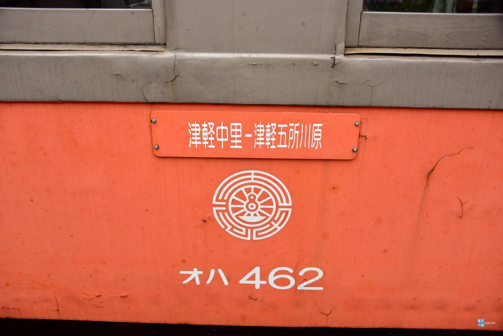 DSC_4484.jpg
